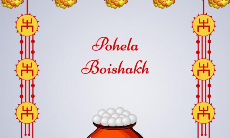 Happy Pohela Falgun