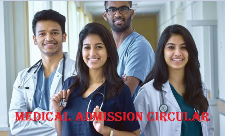 Medical Admission Circula