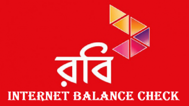 Robi Internet Balance Check