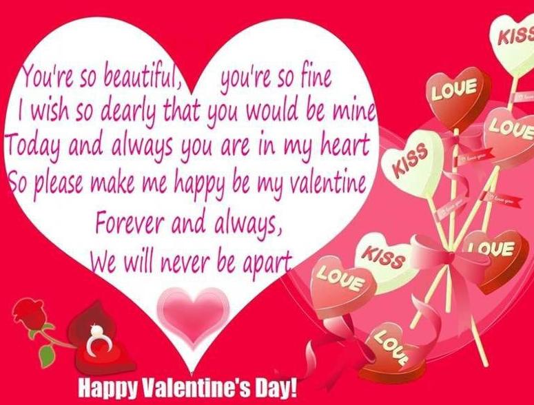 Valentine's Day SMS 1