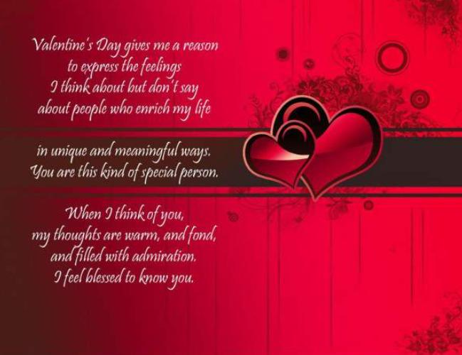 Valentine's Day SMS 2