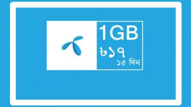 gp 1 gb 17 tk