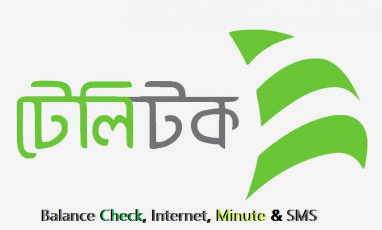 Balance Check, Internet, Minute & SMS