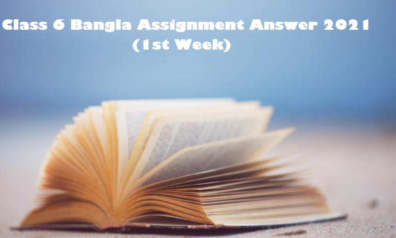 Class 6 Bangla Assignment Answer 2021 (1st Week)