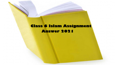 Class 6 Islam Assignment Answer 2021