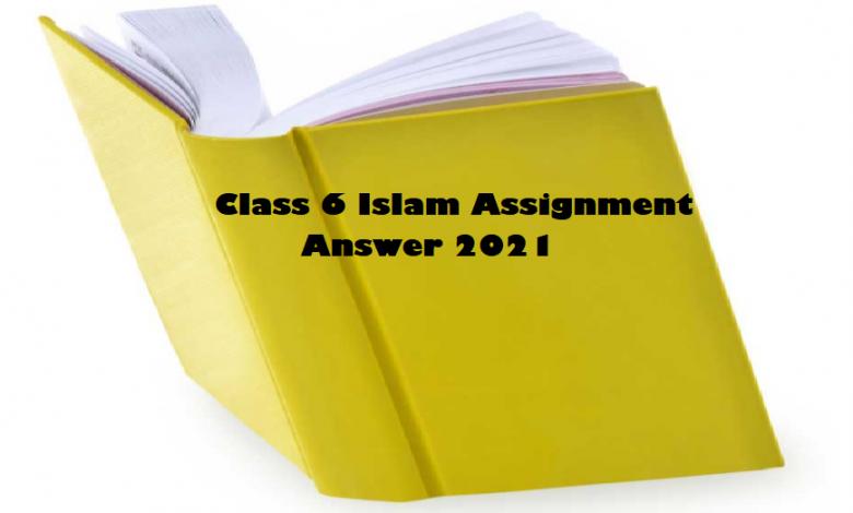 Class 6 Islam Assignment Answer 2021