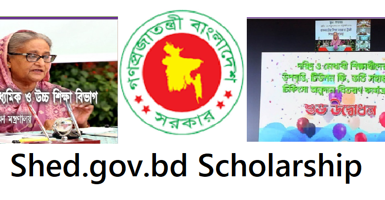 Shed.gov.bd Scholarship