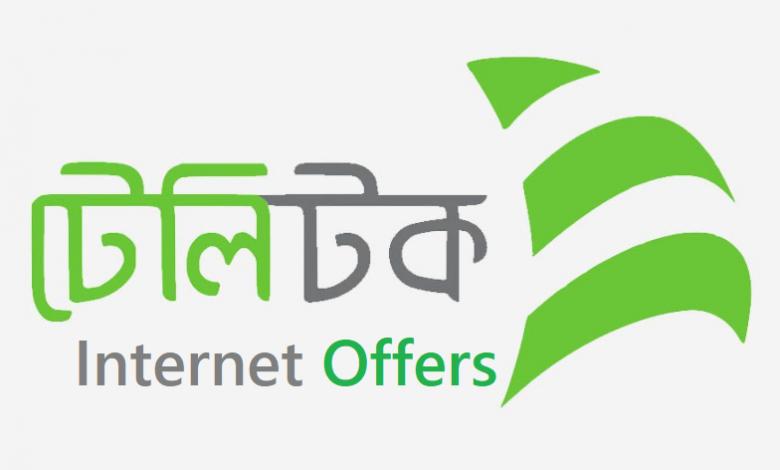 Teletalk Internet Offers