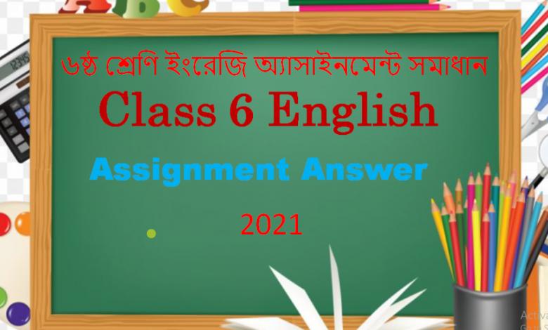 class 6 english
