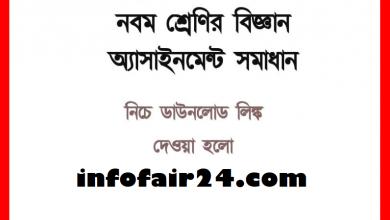 infofair24.com