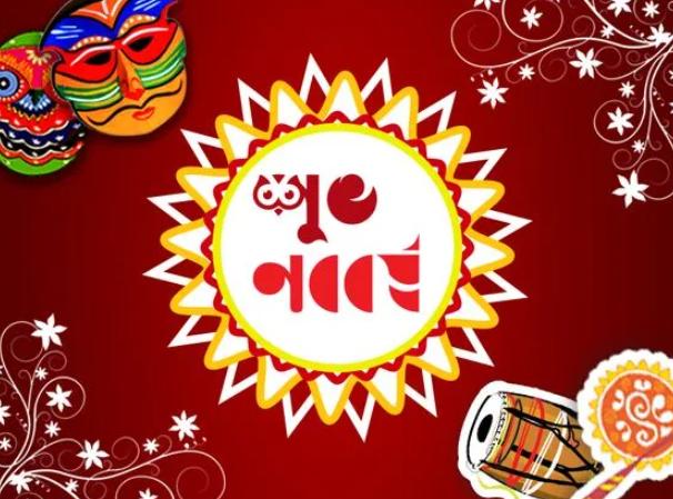 Pohela Boishakh images 3